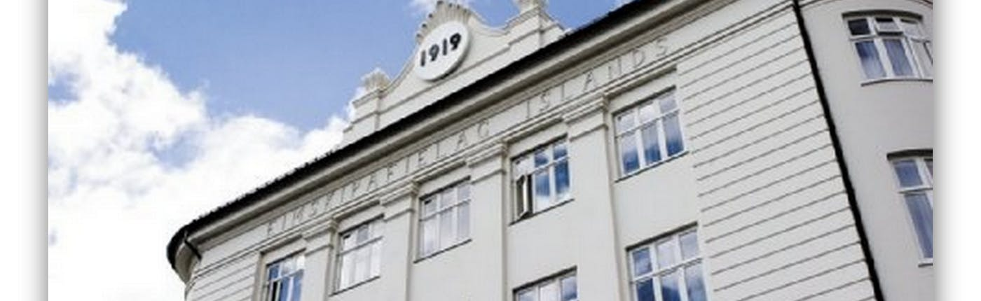 Загадка отеля Radisson 1919